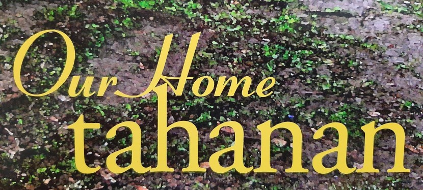 Our Home Tahanan is the Definitive Book about Tahanan Village