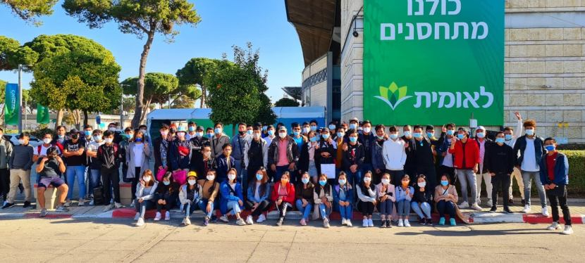 Filipino caregivers and students get free vaccine inIsrael