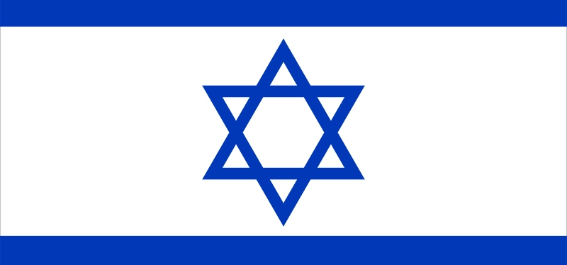 I Love Israel: Israel sending experts to the Philippines to help with vaccination againstCOVID-19